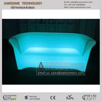 two seater wedding sofa / commericial grade business sofa