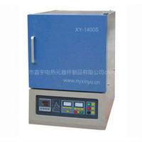 Nanyang XINYOO CE Approval Dental Porcelain Oven with Kanthal Super 1400C heating elemnts