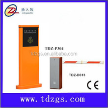 Automatic barrier gate with single bar/aluminum barrier arm gate convenient in transportation and save transportation costs.