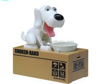 Custom dog piggy bank, Eatting money Dog shaped coin bank piggy money,pvc animal shape piggy banks dog