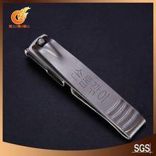 preferential price nail brush (NC1400)