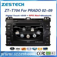 For toyota land cruiser old prado accessories car gps navigation system for toyota prado 2004/2007/2008 with GPS navigation