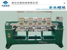 Four-head cap Embrocidery machine/industrial embroidery machine/cap embroidery machine