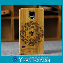 Fancy cell phone cases for samsung galaxy S5 with China dragon patterns