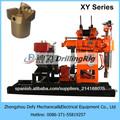 Serie XY agua bien plataforma de perforación - 60, 80.100.130.150.180.200 m