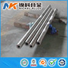 Manufacture Nickel alloy products hastelloy c-276 pipe