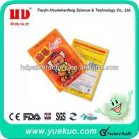 2013 hot pad Best Sale Health High quality disposable heat pack