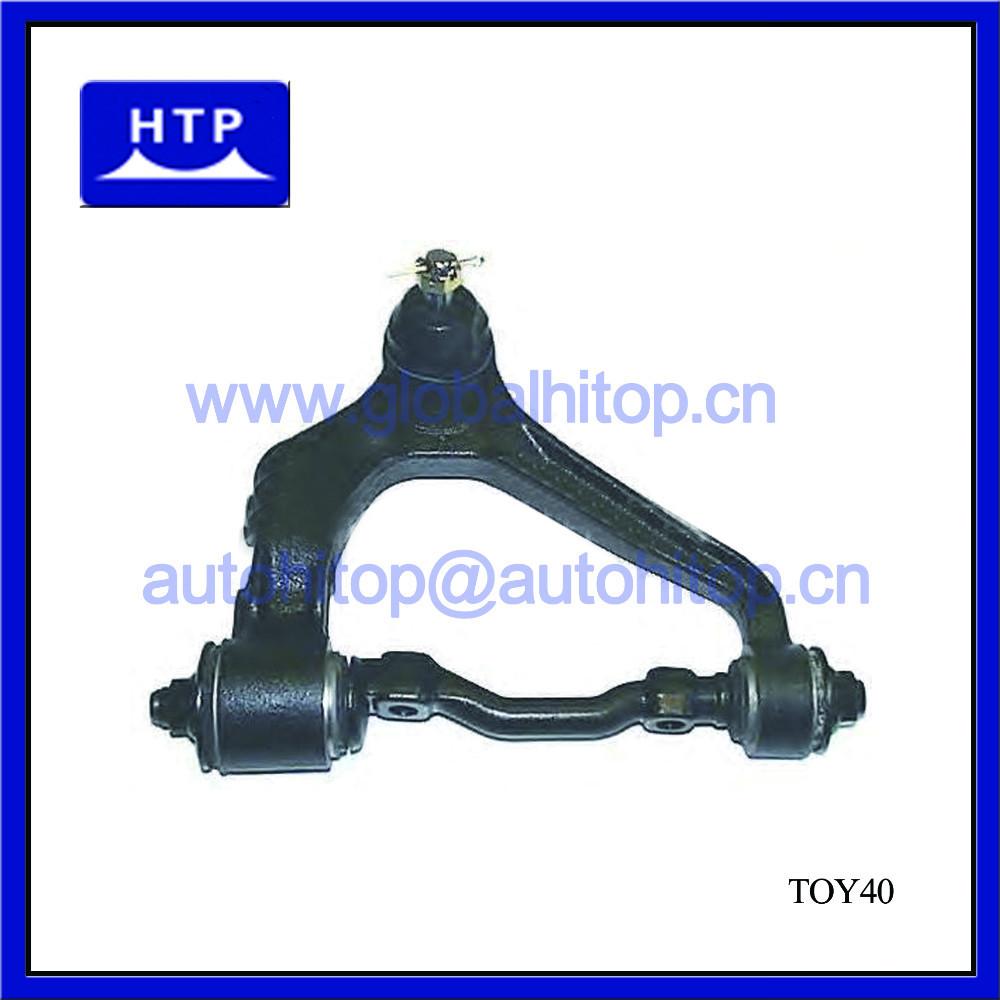Upper_Control_Arm_For_Toyota_HIACE_LH113.jpg