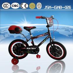 latest cheap freestyle bmx bikes for sale