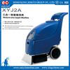 carpet extractor machine carpet cleaner