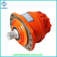 MS05 Hydraulic Motor for Drilling Rig