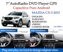 In dash android multimedia car DVD player with Navigation for Mazda CX-5 2012
