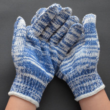 comfortable and easy wash 800g 7 gauge cotton knitted Working Gloves