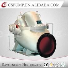 High quality split case agricultural irrigation pumps