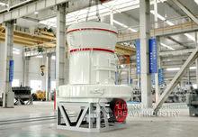 coking coal price used vibrating screen China European version of the Trapezium Mill mini motor