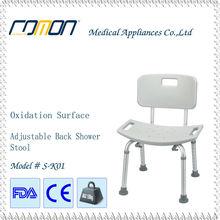 8 Levels Adjustable Aluminum Shower Stool With Backrest