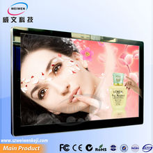 android system display units lcd floor standing lcd advertising player