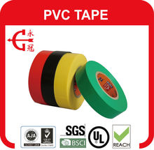 2015 pvc heat tape for rubber lines