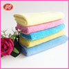 /product-gs/antibacterial-microfiber-towel-sport-china-supplier-60220463640.html