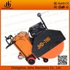 700mm blade diameter asphalt concrete cutting machine with water pump(JHD-700B)
