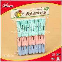 24 pcs 7.3cm colorful cheap plastic peg in valued price