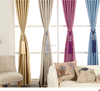 2015 new classic popular design high quality blackout curtain fabric hotel blackout curtain office curtain