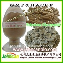 Turkey tail extract/Yunzhi mushroom extract/Ccoriolus versicolor mushroom extract