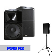 "PS-15 R2 Monitor Speaker/Professional Stage Monitor/Multi-function 15"" Speaker"