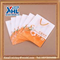 drawstring hexagon medicine packaging bag