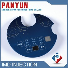 Low price IMD/IML Panel for soybean milk machine, cooker