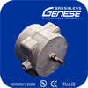 /product-gs/55w-ball-bearing-brushless-motor-60101743537.html