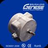 55W ball bearing Brushless Motor