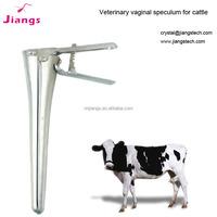 Veterinary cow vaginal speculum