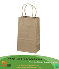 Brown Kraft Paper Bags, Shopping, Mechandise, Party, Gift Bags
