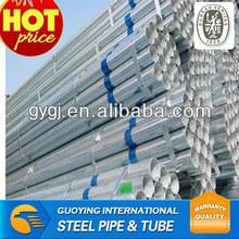 trade tube pipe international trade company