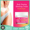 Aqua Gems hot selling fat burning slimming cream anticellulite