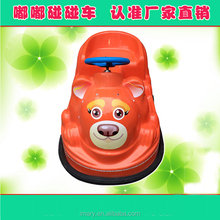 Ride on car spin car for kids ride on land playground game baby car