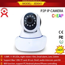 wifi cctv camera memory card security camera ip cam