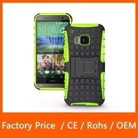 Special Design TPU Armor Dual Kickstand Cover Case For HTC M9