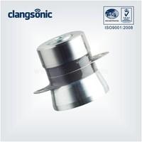 small 200khz ultrasonic cleaner transducer sensor for exporting