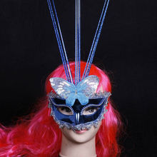 New Design Peacock feathers Mask face mask craft