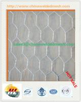 Anping huilong Hexagonal wire mesh manufacturer
