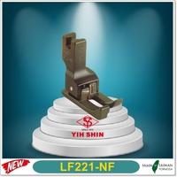 Industrial Sewing Machine Parts PFAFF/DURKOPP Teflon Needle Feed Compensating Feet Single Needle LF221-NF Presser Feet