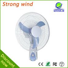 12v solar rechargeable oscillating wall fan