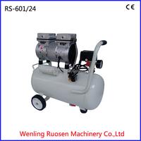24L 600W small household AC power piston portable silent oil free air compressor