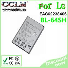 3000mha mobile phone battery for lg bl-64sh ls740