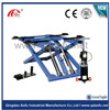 famous products 2.7T mobile hydraulic scissor car lifter