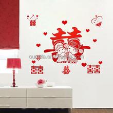 Wedding decor wall sticker home decor