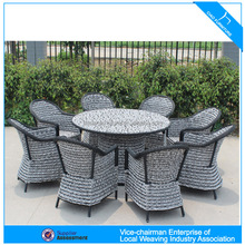 HK-1244T+8094C Hot Sell rattan garden dining set