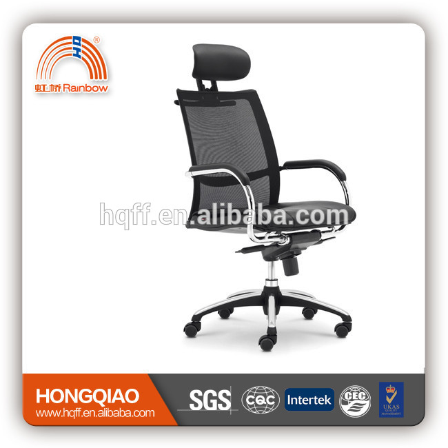 modern mesh office chair designer simple design clerk chair office ...